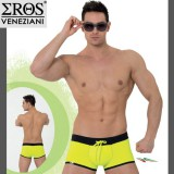 Boxer de Bain Push Up Jaune